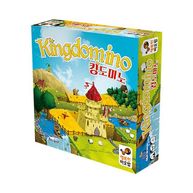 킹도미노 게임