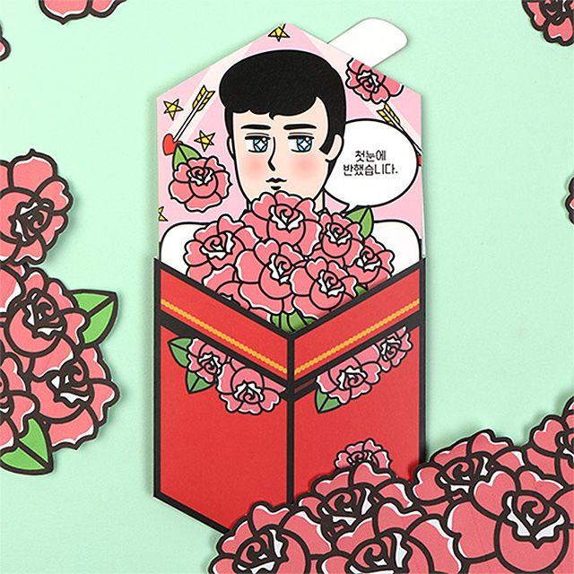 남치니 받아줘 OO 박스카드